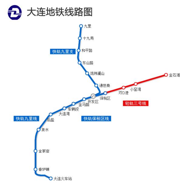 大连地铁10号线线路图图片