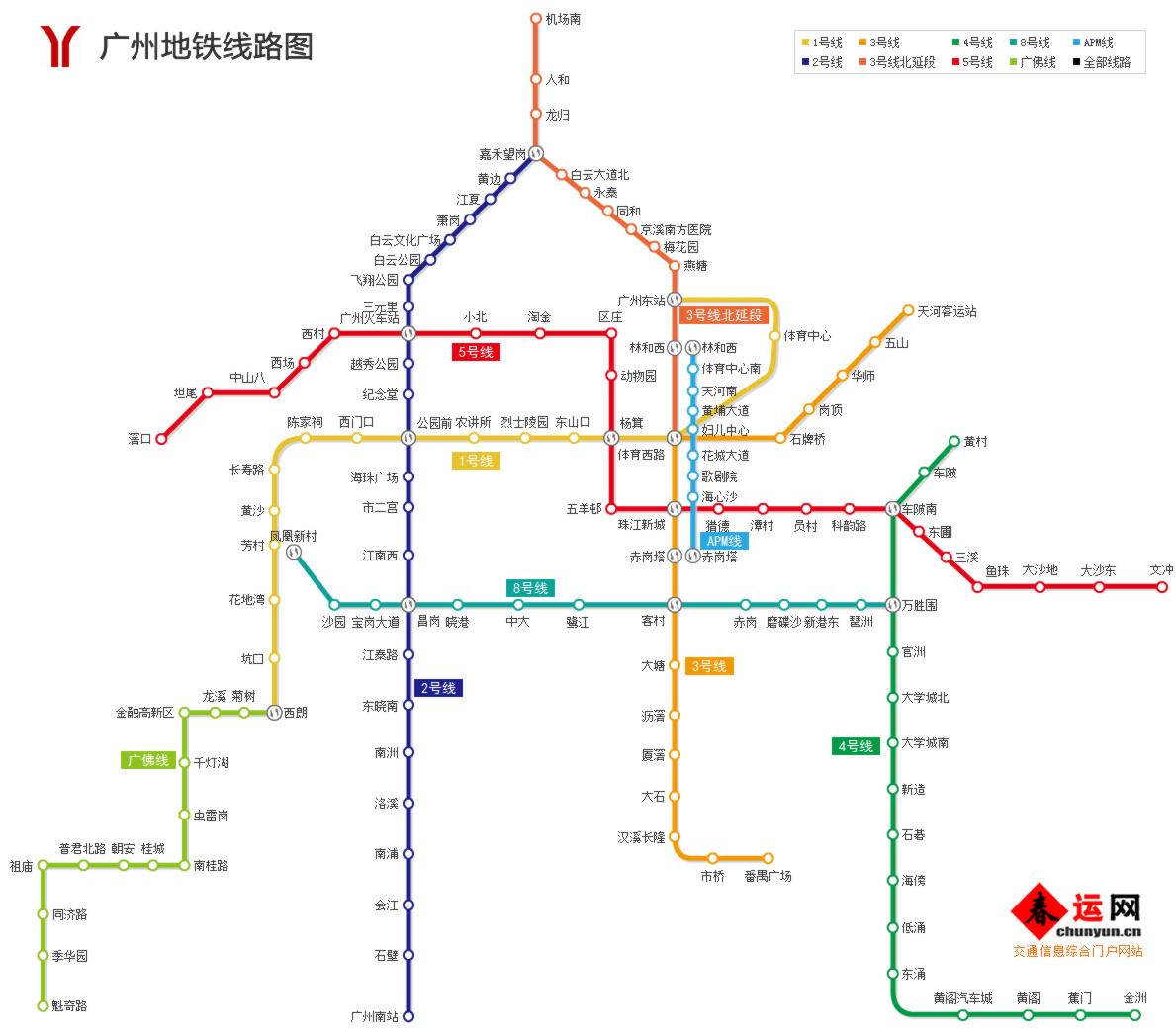 广州地铁早上几点开晚上几点停啊图片