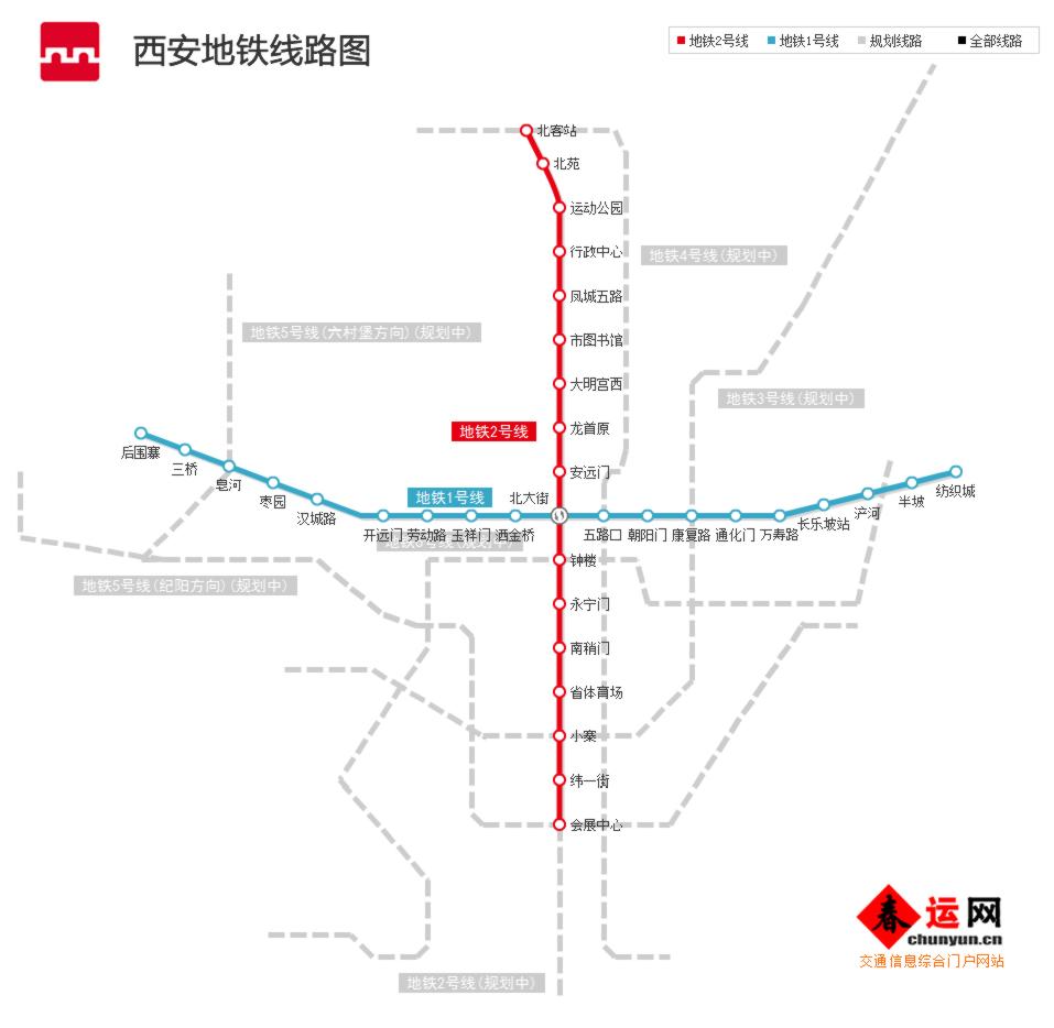 西安地铁运营线路图图片